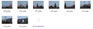 Baidu_ime_20111217_104553
