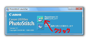 Baidu_ime_20111217_111436
