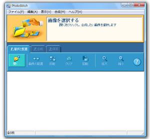 Baidu_ime_20111217_111813