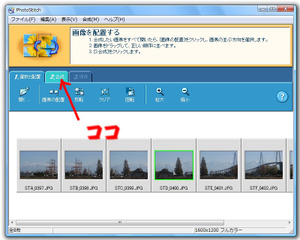 Baidu_ime_20111217_11249