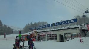 Suginohara201323001