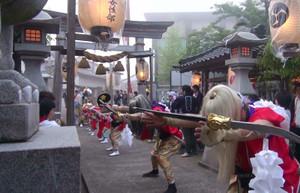 Shishi2013002