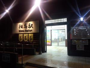 20131220193101_photo