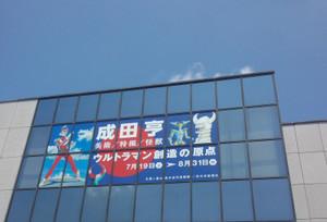 20140721112842_photo