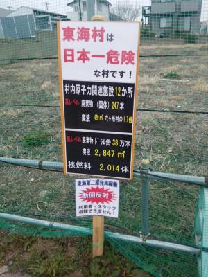 20150329154156_photo
