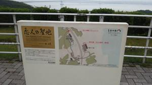170525110416336_photo