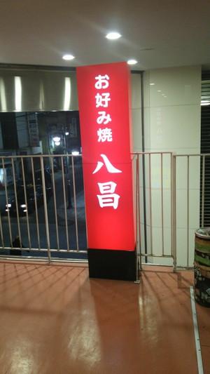 190107183819961_photo_2