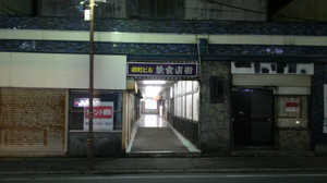 190227201148711_photo