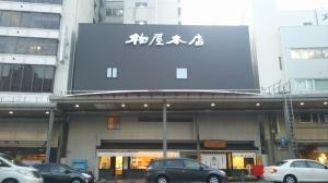 191218161508984_photo