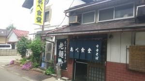 200614094713818_photo