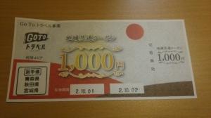 201001165318041_photo