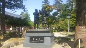 201002111615165_photo