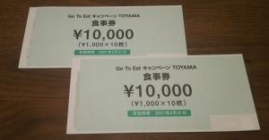 201026121229391_photo